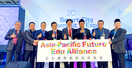 Seven universities and educational institutions from Indonesia joined IEA