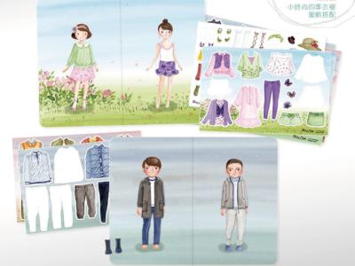 【小時尚】四季衣櫥服飾搭配遊戲本—米亞與麥斯