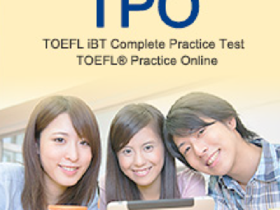 【CHUN SHIN】TOEFL® Practice Online (TPO)