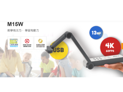 【AVer】AVerVision M15W Mechanical Arm Wireless Visualizer
