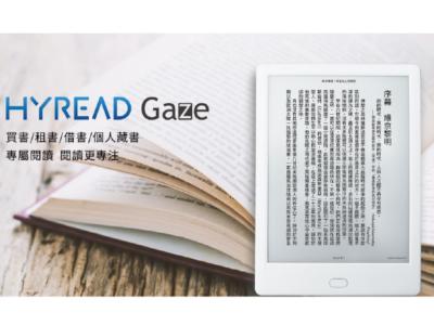 【HyWeb Technology】HyRead ebook