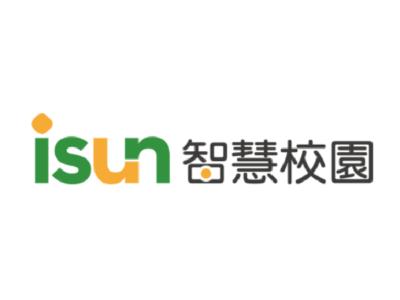 【旭聯】V2U視訊互動教學平台