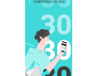 【VoiceTube】VoiceTube HERO online English learning service