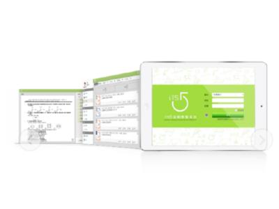 【MiTAC】Interactive Teacher and Student Service Platform 5(HTML5 edition)