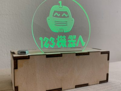 【京水工作室】創客課程