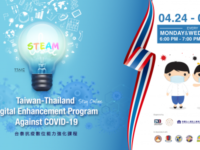 TAIWAN-THAILAND DIGITAL ENHANCEMENT PROGRAM AGAINST COVID-19