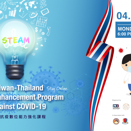 TAIWAN-THAILAND DIGITAL ENHANCEMENT PROGRAM AGAINST COVID-19