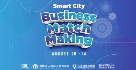 Business Match Making