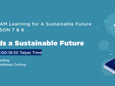 Coding Towards A Sustainable Future
