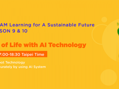 Change our Way of Life  with AI Technology