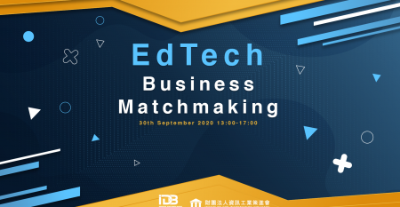 930 Business matchmaking Event