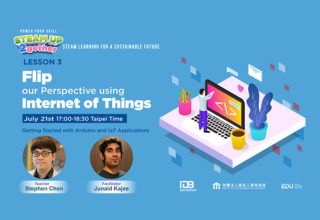 Lesson 03 Getting Started with Arduino and IoT Applications