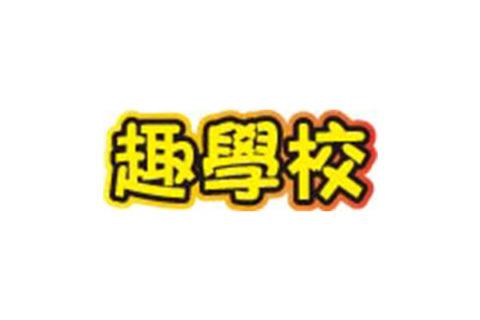 金石教育科技有限公司
