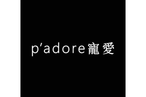 寵愛logo
