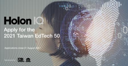 edtech-banner-mobile